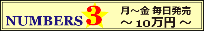numbers3
